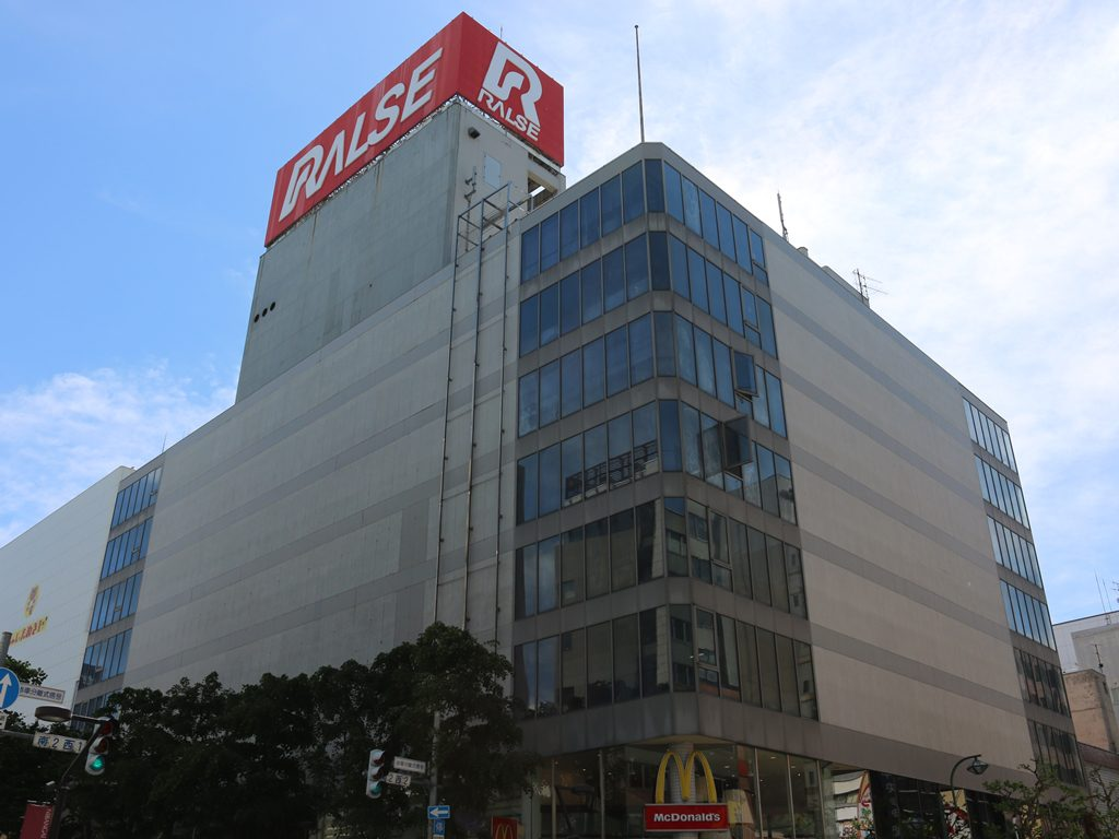 札幌 メガ ドンキホーテ