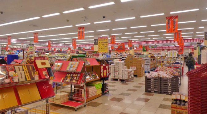 MEGAドン・キホーテUNY近江八幡店、2019年2月28日開店-ピアゴ跡に