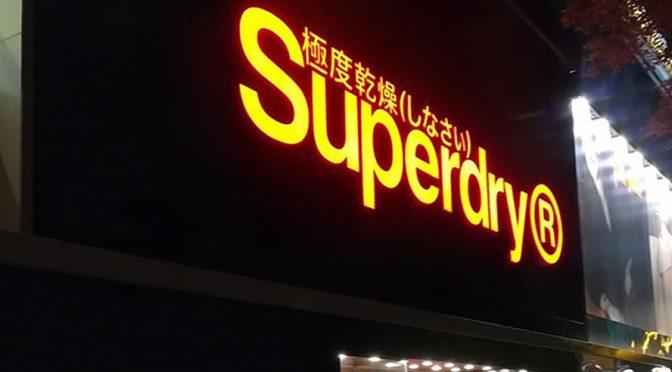 【4月1日】上海そごラ、4月1日庆祝開幕-贵樣!来店レてくだちぃ!