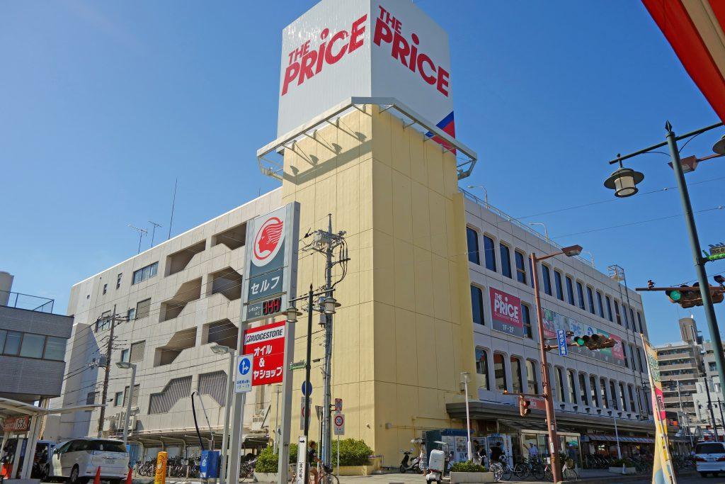 0de4033341c 埼玉県川口市の西川口駅近くに位置する総合ディスカウントストア「イトーヨーカドー ザ・プライス西川口店」が、2019年5月20日をもって閉店する。
