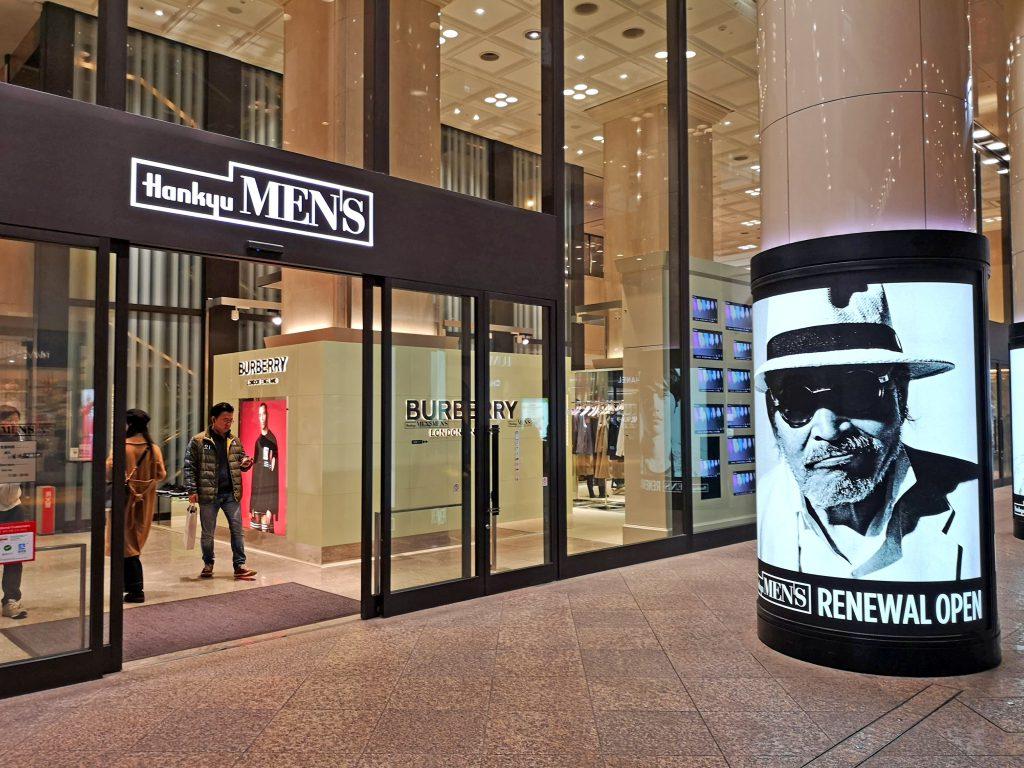 bf81a8547cef 東京都千代田区にある複合商業施設「有楽町マリオン」の核店舗「阪急メンズ東京(HANKYU MEN'S TOKYO )」が2019年3月15日にリニューアルオープンした。