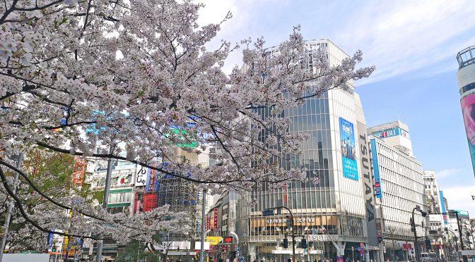 東急プラザ渋谷、2019年12月開業―10月竣工の「渋谷フクラス」に