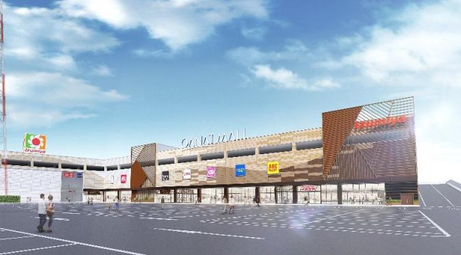 イズミヤカナートモール和泉府中、2019年4月27日開業-旧店建替えで