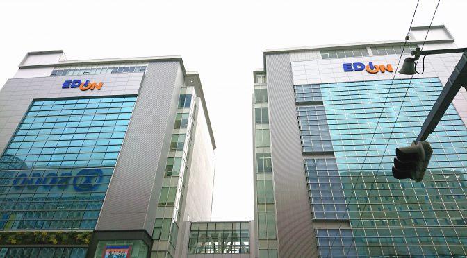 エディオン広島本店、2019年6月21日全面開業-旧店の建て替え完成