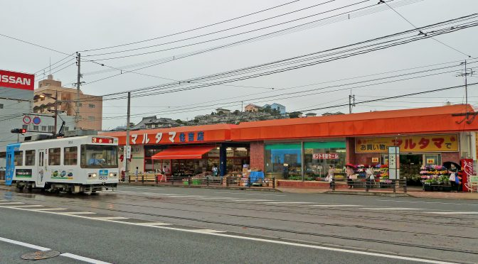 玉屋マルタマ住吉店、2019年8月31日閉店-かつての九州大手、最後の店舗