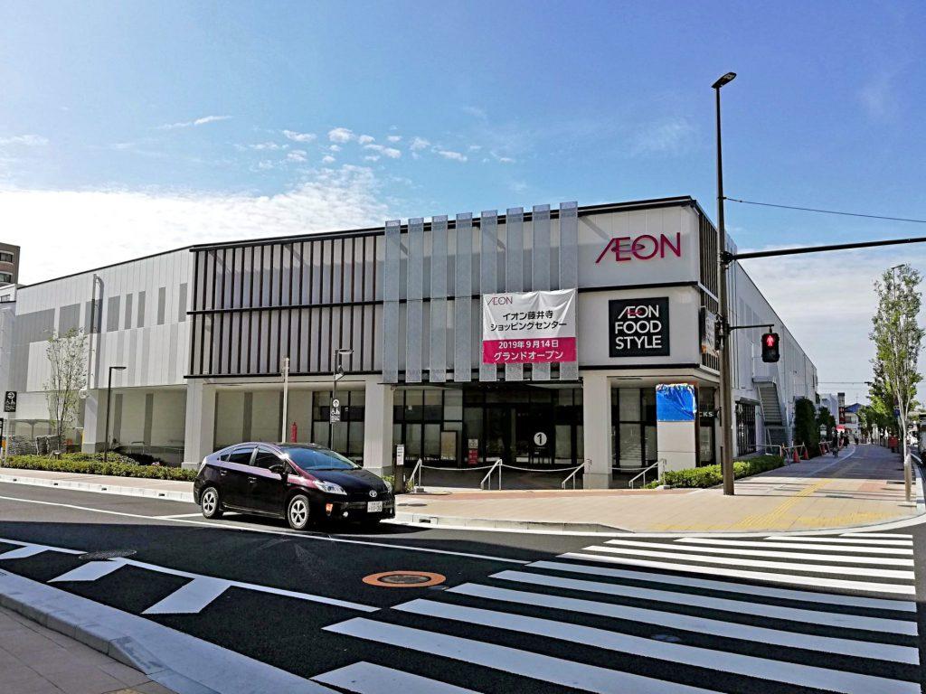 センター ショッピング イオン 藤井寺