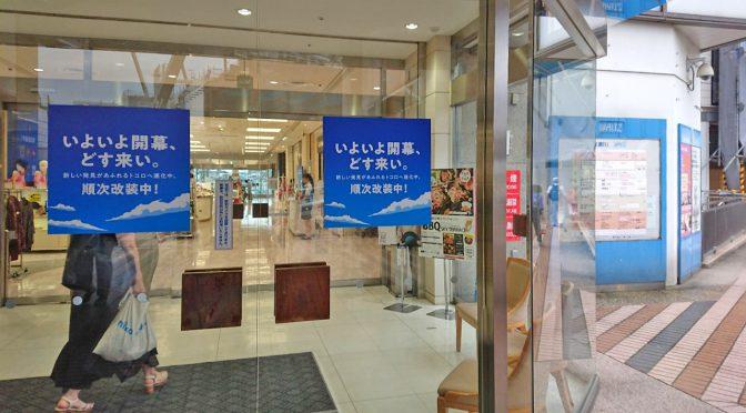 西武 所沢 sc