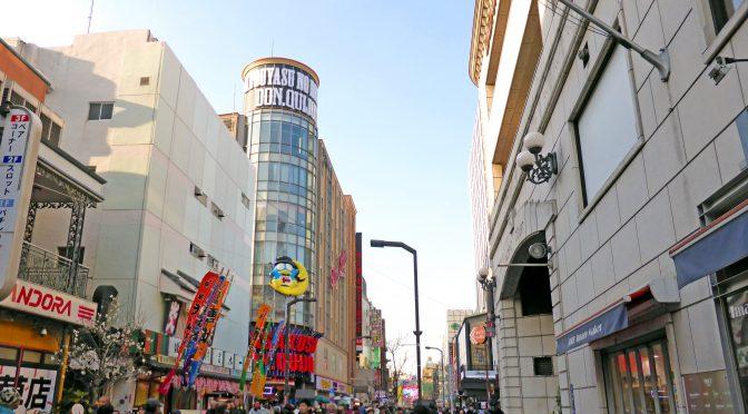 まるごとにっぽん、2020年11月閉館-浅草の観光商業施設、運営する東京楽天地が新施設に