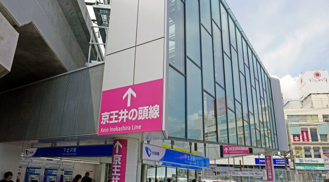 下北沢GARDEN、2020年10月18日閉館-下北沢で最大のライブハウス、将来的に移転めざす