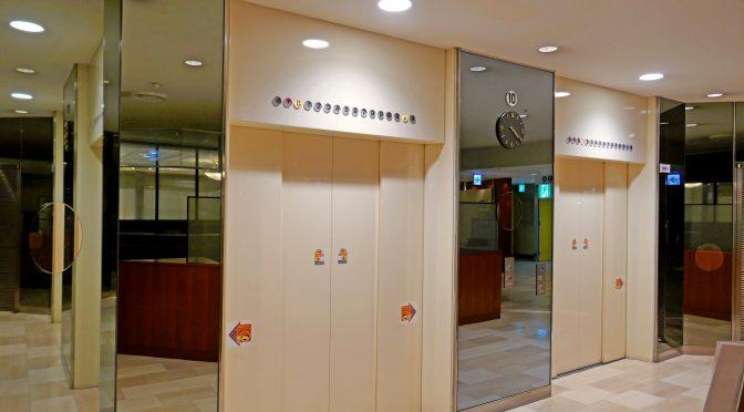 久留米岩田屋、2019年11月29日リニューアル開業-高層階は専門店街「BJガーデン」に
