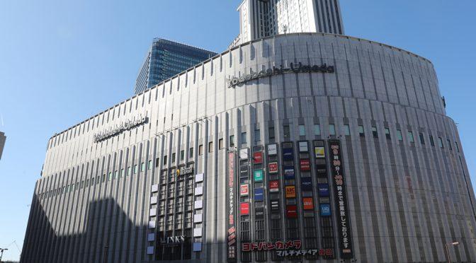 ヨドバシ 梅田 タワー 前 バス ターミナル