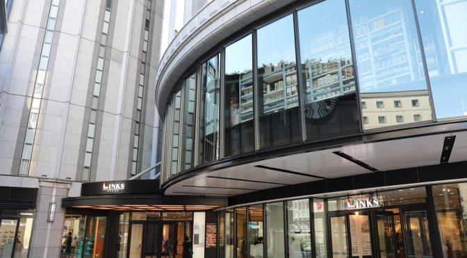 ヨドバシ梅田タワーリンクス梅田、2019年11月16日開業-ヨドバシの新商業施設ブランド「LINKS」1号店、大阪・梅田の新たな結節点に