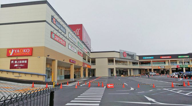 ビバモール本庄、2019年12月4日開業-「スーパービバホーム」「ヤオコー」核、本庄市役所前に