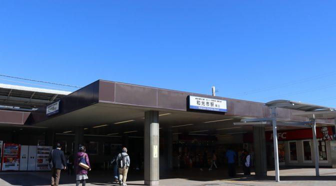 エキアプレミエ和光、2020年3月26日全面開業-東武和光市駅ビル、25店舗が出店