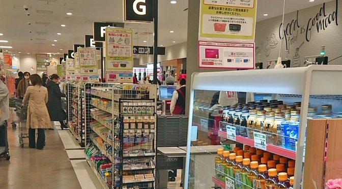 イオンスタイル海老江、2020年3月28日開業-イオン野田阪神店そば
