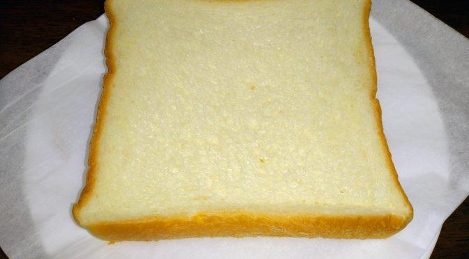 【4月1日】高級食パン専門店「言いたいことがレボリューション」4月1日開店