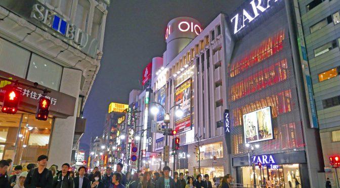 ジャニーズショップ原宿、2021年8月31日閉店-ジャニショ1号店、西武百貨店に「渋谷店」として9月出店