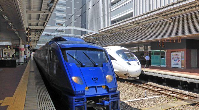 九州新幹線長崎ルートは「西九州新幹線」に-2022年秋開業予定