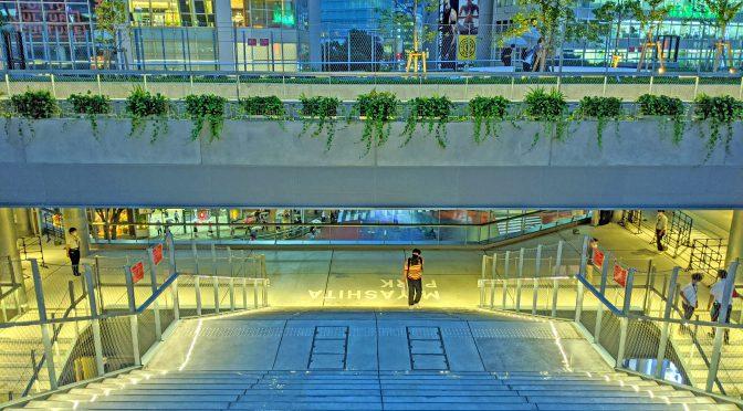 宮下公園・ レイヤードミヤシタパーク、2020年7月28日開業-三井不動産の新ブランド商業施設「RAYARD」1号店