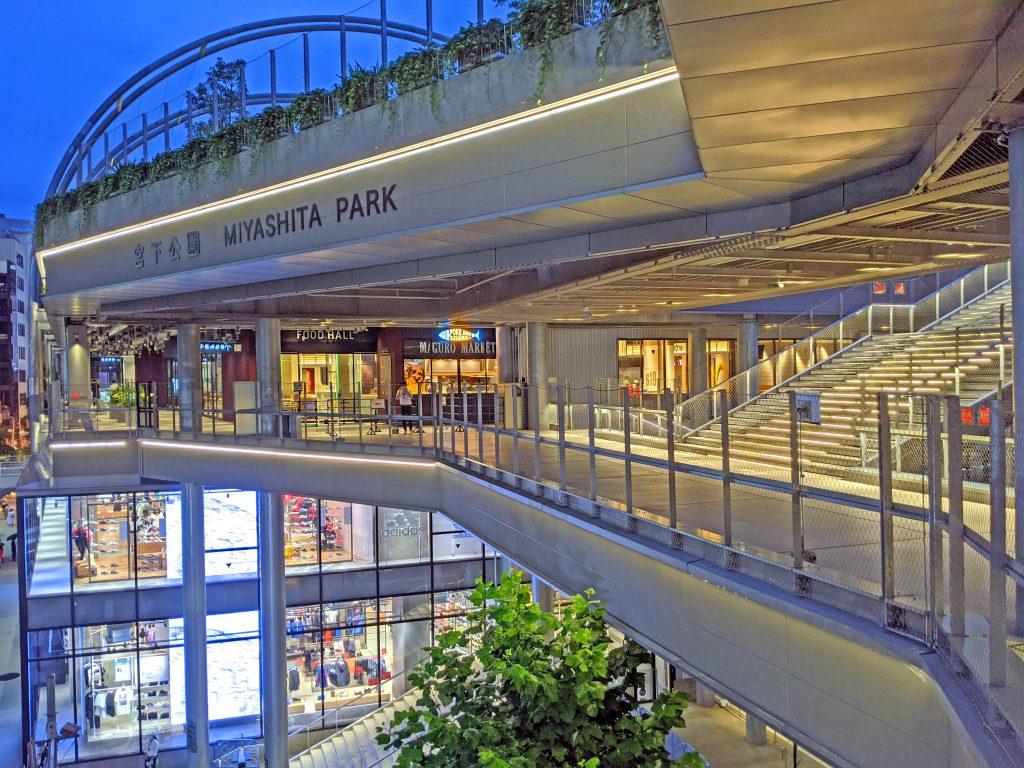 パーク ミヤシタ 渋谷の宮下公園が「公立空中庭園『ミヤシタパーク』」に!「街・公園・商業施設の一体化」は新トレンドとなるか?
