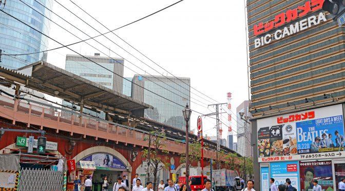 日比谷OKUROJI、2020年9月10日開業-有楽町~新橋駅間、JR東海・JR東日本共同開発の「東日本エリア」