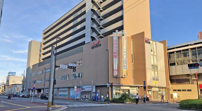 めいのはまマルシェ、2020年7月16日開業-地下鉄姪浜駅にJR九州フードサービス初の商業施設