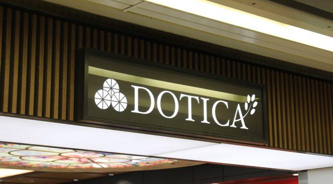 MISUGIYA+ドーチカ店、2020年7月10日開店-三杉屋のテイクアウト特化業態、堂島地下センターのダイソー跡に