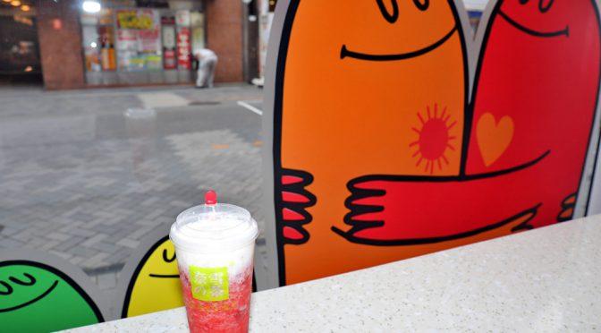 ラオックス道頓堀店、2020年7月4日全面開業-LaOX「食」新業態、中国大手「奈雪の茶」日本初出店