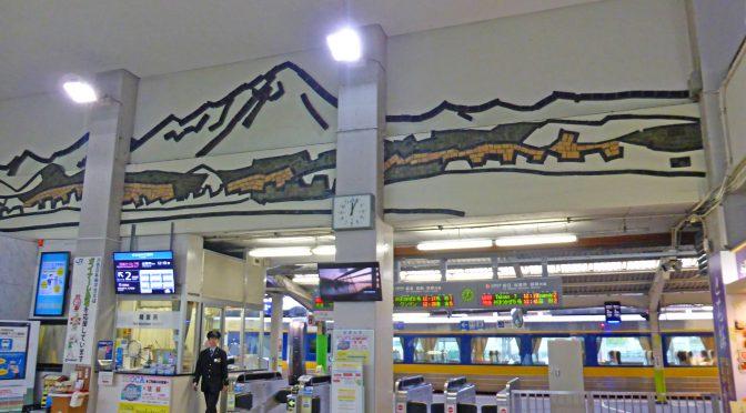JR米子駅ビル、2020年9月4日閉館-建替えで橋上化・南北自由通路設置へ