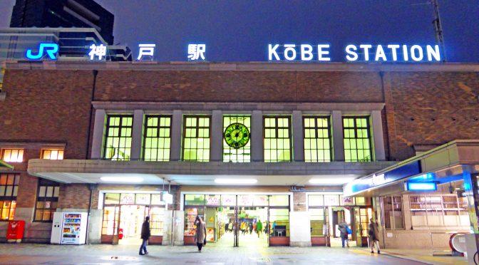 KOHYO神戸店、2020年9月8日開店-光洋、JR神戸駅ナカ「ビエラ神戸」に再出店