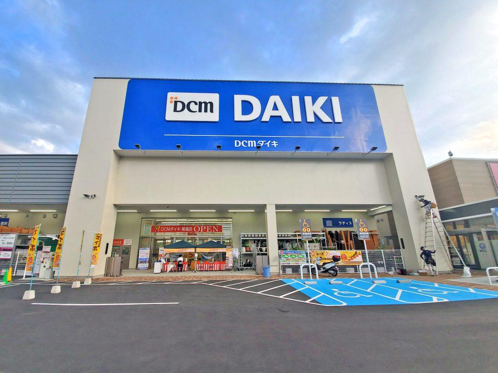 店舗 dcm ホールディングス