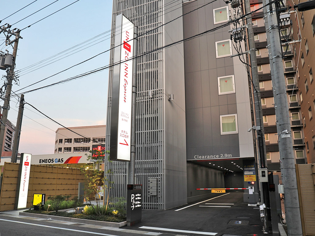 札幌 第 一 ホテル 閉館
