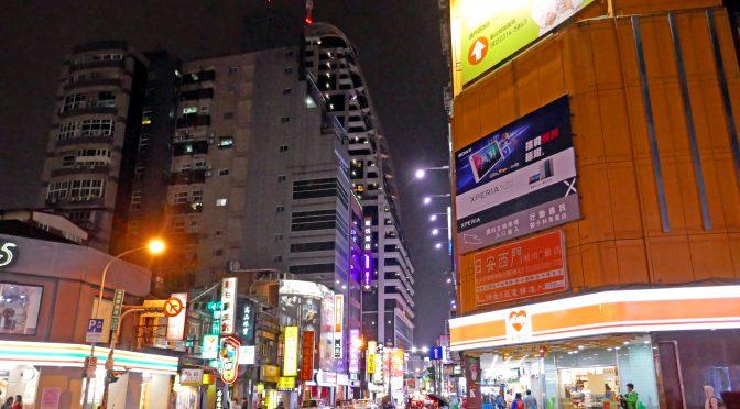 DONDONDONKI西門店、2021年1月19日開店-台湾初のドンキ、松竹台湾劇場跡地「阿曼TIT」の韓国E-LAND旗艦店跡に