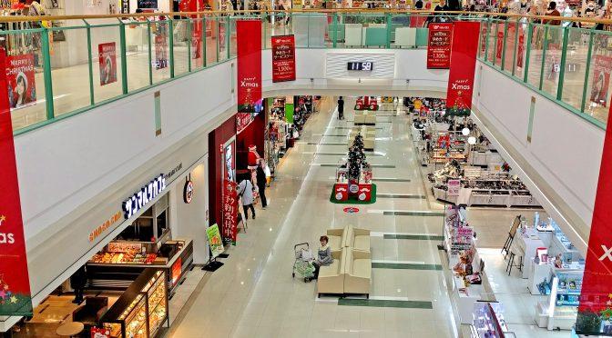 一畑百貨店ゆめタウン出雲店、2021年3月12日開店-駅前から移転、2年ぶり「復活」