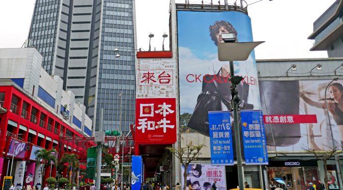 CKカルバンクライン、国内店舗を2021年5月までに全店閉店-オンワードとの契約終了で、「直営で再出店」めざす