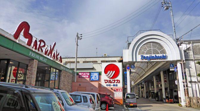 大丸四万十店、2021年2月28日閉店-高知大丸の「四万十プラザ」、前身から約50年の歴史に幕