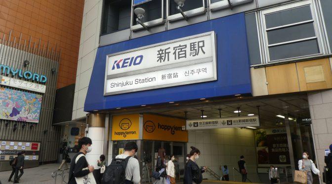 京王ストア、駅売店を「セブンイレブン」に転換へー2021年夏以降、2年間で約40店