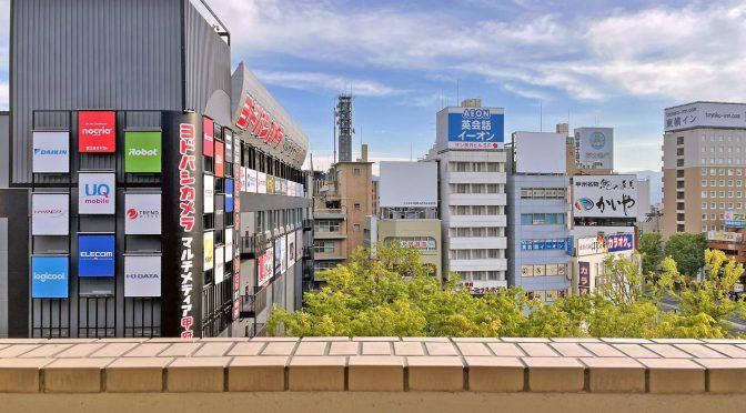 ヨドバシカメラ マルチメディア甲府、2021年4月28日開店-山交百貨店跡に
