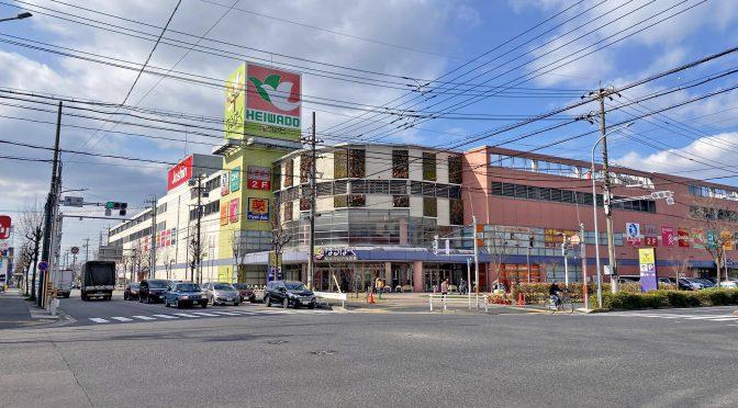 平和堂なるぱーく店、2021年9月閉店-旧・イトーヨーカドー鳴海店、開業10年で