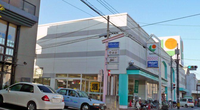 マルショク佐伯店、2021年5月31日閉店-佐伯市中心部で最後のスーパー、62年の歴史に幕