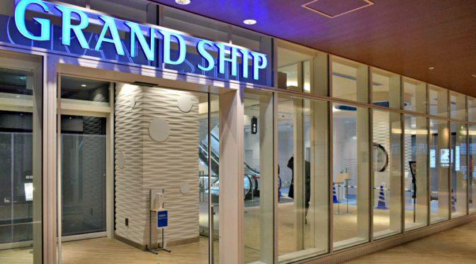 グランシップ、2021年7月15日全面開業-大船駅と直結、伊勢丹・ヤマダなど出店