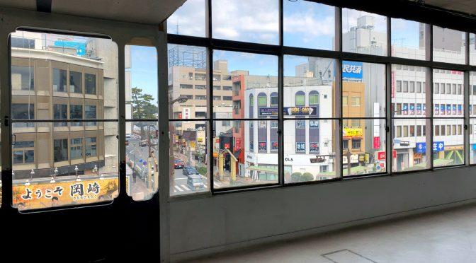 岡ビル百貨店、2021年5月31日閉館-名鉄東岡崎駅ビル、63年の歴史に幕