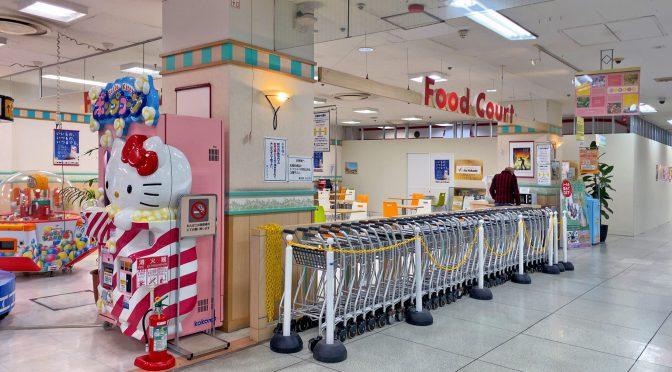 イトーヨーカドー刈谷店、2021年9月5日閉店-エルシティの核店舗、41年の歴史に幕