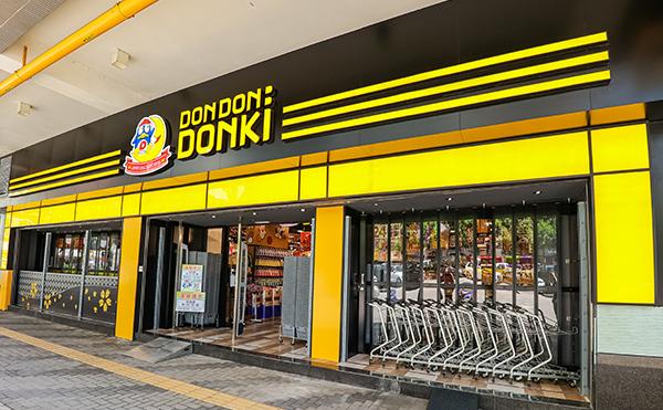 DON DON DONKI 澳門、2021年9月9日開店-ドンキ、マカオ初進出